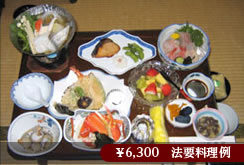 ¥6300 法要料理例